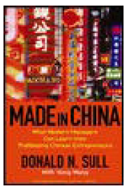 """Bookcover for """"Made in China"""""""